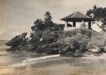 B.Batu-batu belakang Gelora Patra 1955 - 1960